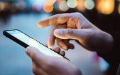 Yürürken Telefonuna Bakanlara Kötü Haber